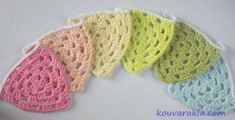 crochet-bunting3
